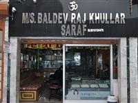 Baldev Raj Khullar Saraf Jeweller in Bhwarna, Palampur