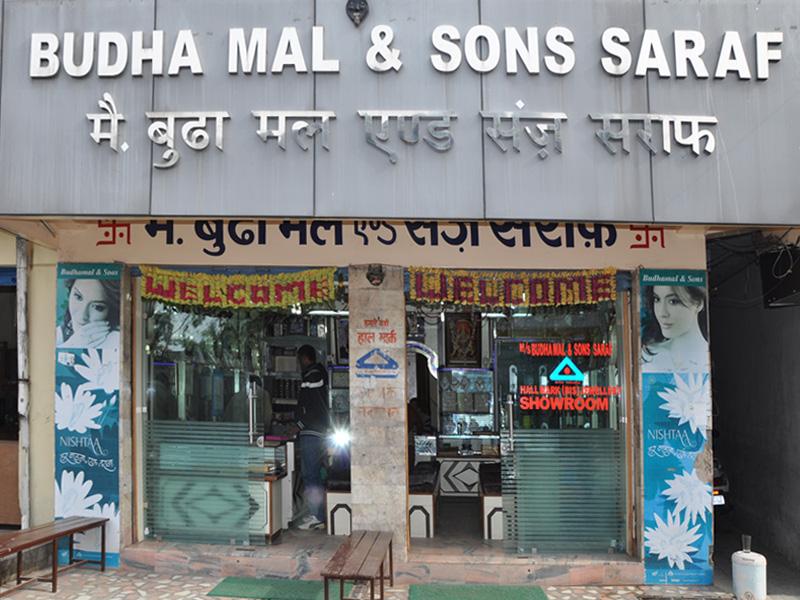 M/s. Budha Mal and Son