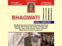 Bhagwati Steel - Wholesale and Retail in Palampur