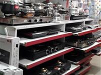 Vista Marketing - Kitchen Appliances Store in Paprola, Baijnath