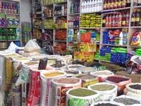 Devinder Kumar Kapil Kumar - General Store in Paprola, Baijnath
