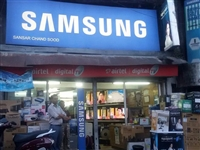 Sansar Chand Sood - Electronic Showroom in Palampur
