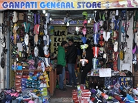 Ganpati General Store in Palampur