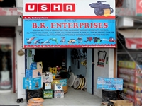 B. K. Enterprises, Thakurdwara, Teh.: Palampur, Distt. Kangra