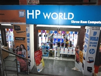 Hp Shop in Palampur, Dist.: Kangra (H.P.)
