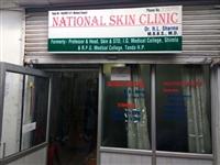 National  Skin Clinic in Palampur, Kangra