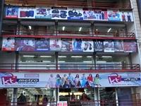 KT Metro in Palampur