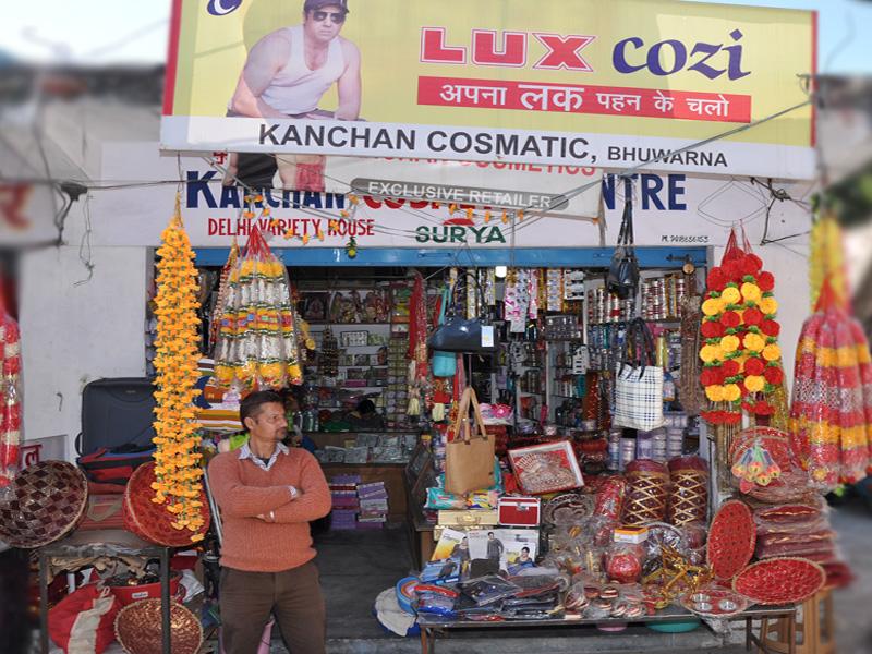 Kanchan Cosmetic Centre in Bhawarna, Palampur