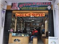 Bittu Jewellers in Bhawarna, Palampur